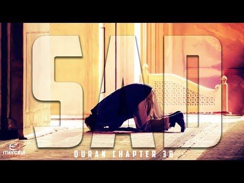 SAD ص - POWERFUL QURAN - SALMAN AL UTAYBI