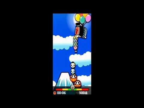 【PSP Taiko no Tatsujin】minigame Tsumiage DonDon
