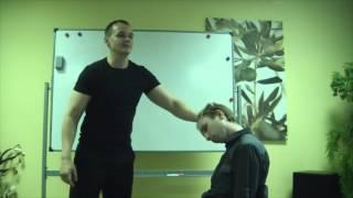 Обучение гипнозу, как научиться гипнозу, тренинг по гипнозу