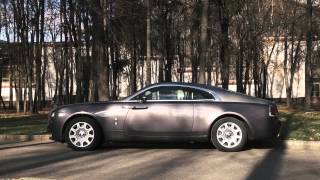 рассказ Rolls Royce Wraith