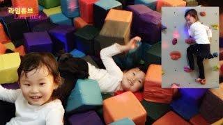 라임이의 테마파크 트램폴린 키즈카페 방방 놀이터에서 미끄럼 장난감 타요 LimeTube & Toys