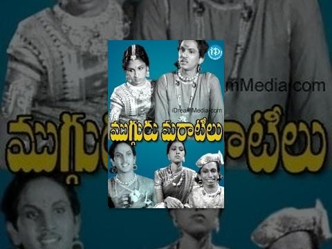 Mugguru Maratilu Telugu Full Movie || ANR, Kamala Devi || Ghantasala Balaramaiah || Ramachandra Rao