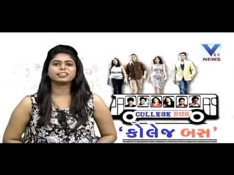 Gujarati Film College Bus | Filmy Time (30 Aug 2016) | Vtv Gujarati