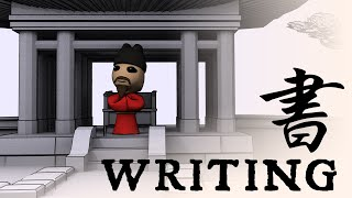 Thoth's Pill  an Animated History of Writing