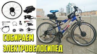 видео Мотор для велосипеда (двигатель): обзор моделей и советы по установке