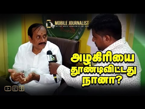 விஜயகாந்த் நிலைமைதான் ஸ்டாலினுக்கும்...! Exclusive Interview with H. Raja, BJP National Secretary