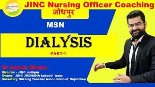 Dialysis Part-1