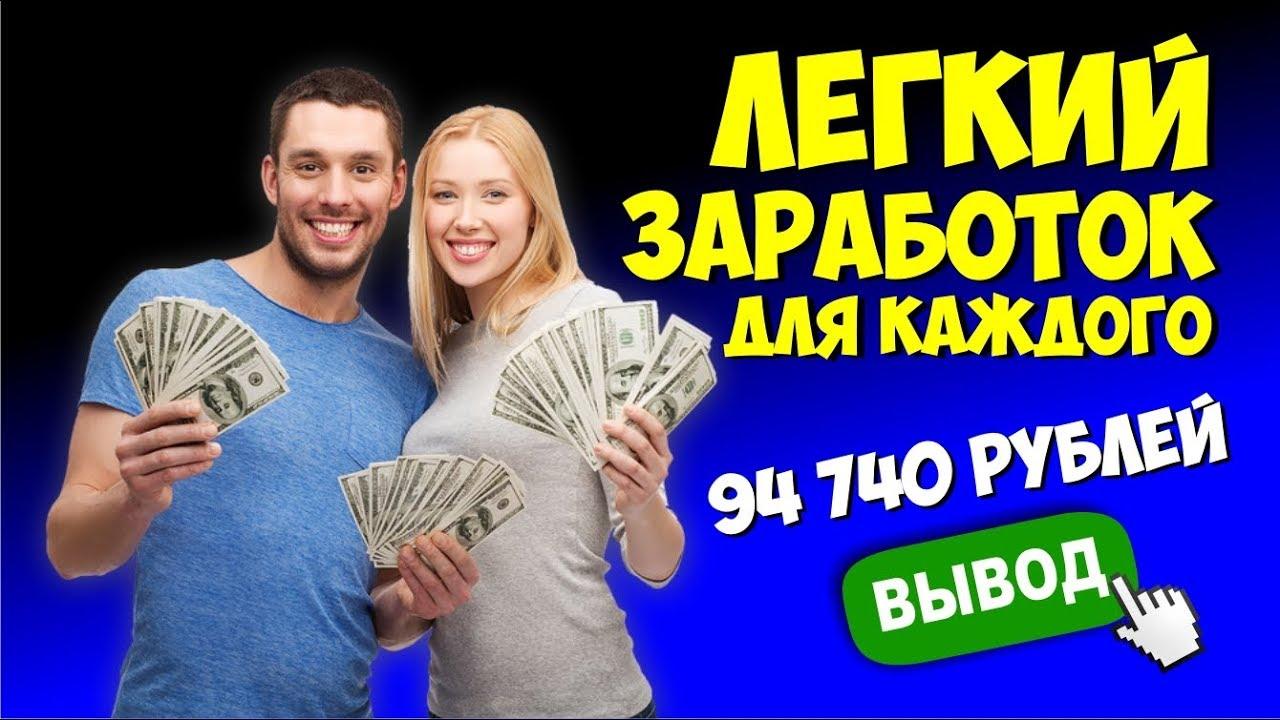 Удаленная работа по переводом денег freelancer crossfire 2.0 рус прохождение