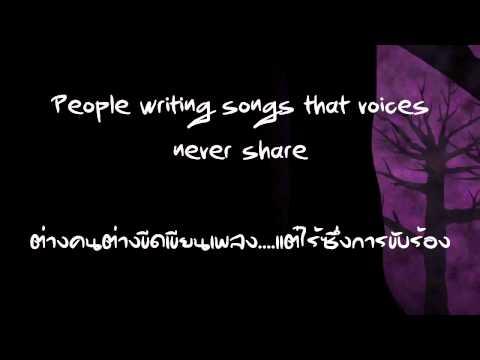 Sounds of Silence (lyrics) แปลไทย