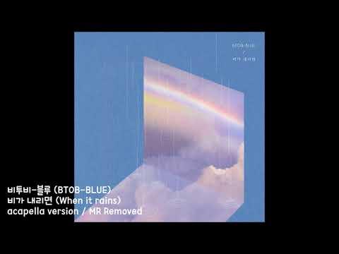 [VOCALS ONLY] BTOB BLUE (비투비 블루) - When It Rains (비가 내리면) MR Removed