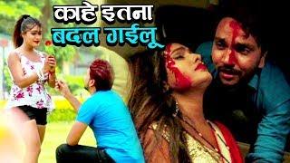 Download #Gunjan Singh बेवफा प्यार पे बनाया हुआ यह गीत सुनके रो पड़ेगे सच्चा प्यार करने वाले | SAD SONG