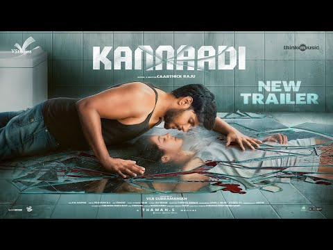 Kannaadi Official Trailer | Sundeep Kishan, Anya Singh | Thaman S | Caarthick Raju | Full Movie