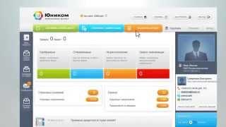 Создание видео презентаций для бизнеса(, 2013-10-16T14:32:45.000Z)