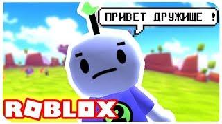 МУЛЬТИК РОБОТ 64 В РОБЛОКС !!! | ROBLOX ПО РУССКИ |