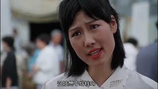【國產凌凌漆From Beijing with Love】Part 1 2粤语中字【周星馳 袁詠儀 羅家英】1994高清BD 720P無刪減版