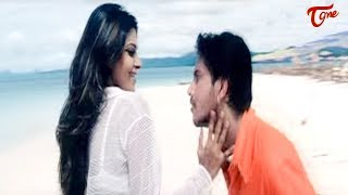 Repeat youtube video Something Special Songs - Baggumantondhi Lona - Samrat - Sunaina