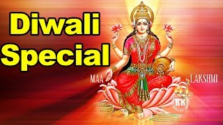 Diwali Special Devotional Songs | Most Power Full Lakshmi Gayathri Mantram