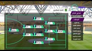 إبراهيم فايق يعرض تشكيل نادي الاتحاد السكندري أمام نادي إنبي - المقصورة