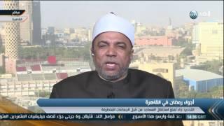 بالفيديو.. الأوقاف تكشف أسباب منع الاعتكاف بالمساجد الصغيرة