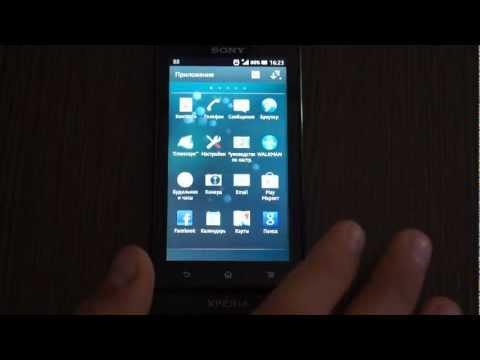 SONY XPERIA SOLA MT27i НА Android 4.0.4 Ice Cream Sandwich [1080P]
