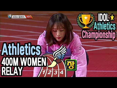 [Idol Star Athletics Championship] 아이돌스타 선수권대회 2부 - OH MY GIRL athletics gold medal 20170130