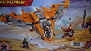 豪宅玩具~1013~樂高LEGO 76107漫威 復仇者聯盟:無限之戰 米蘭號薩諾斯Thanos鋼鐵人Iron Man