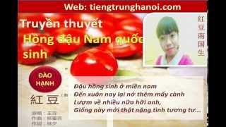 Hồng đậu nam quốc sinh - bài hát vietsub - day hoc tieng Trung - ĐÀO HẠNH - 0978.020.636