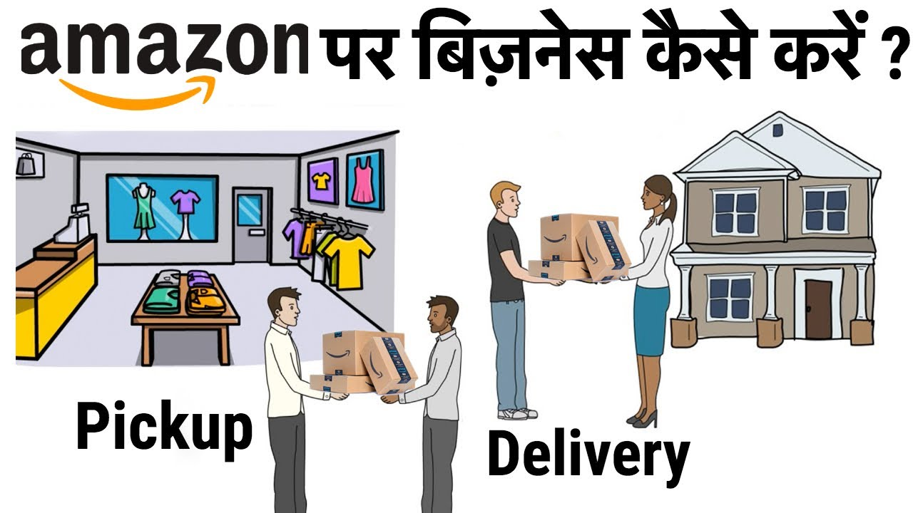 How to Sell on Amazon & Start Business   Selling Products Online