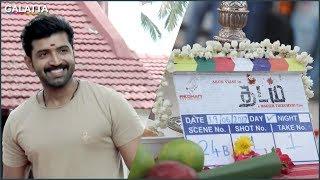 Arun Vijay's New Film Thadam - Movie Pooja