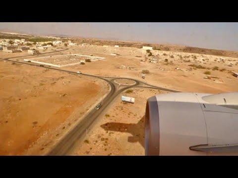 Travel Service 737-8 Approach and Landing Boa Vista - Rabil BVC (Cape Verde)