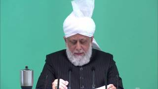 Friday Sermon: 4th April 2014 (Urdu)