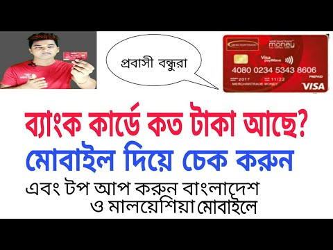 VirtualCardasia Limited [ GB ] virtual Visa MasterCard For Online Payment from YouTube · Duration:  3 minutes 32 seconds