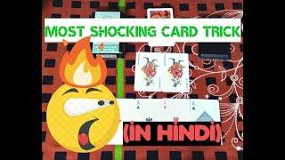 THE MOST INCREDIBLE CARD TRICK EVER(IN HINDI) INTERMEDIATE TRICK