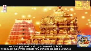 Download Hindi Video Songs - Om namo venkatesaya | Anda Pinda song with telugu lyrics | Nagarjuna,Anushka Shetty,M.M.Keeravani