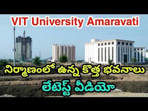 VIT University Amaravati Latest Construction Works Updates