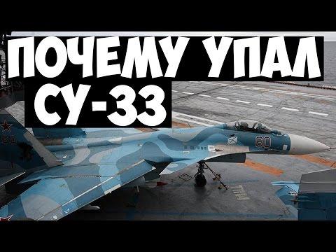 Почему Адмирал Кузнецов