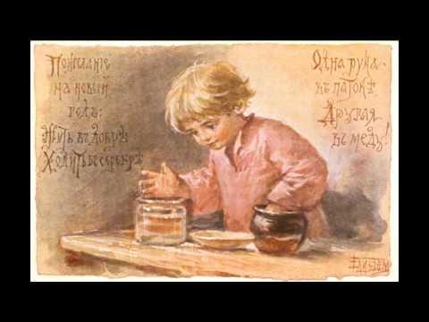 Рождественские песни для детей. Тексты новогодних песен