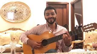 Kont fe baly amr diab guitar  كنت فى بالى عمرو دياب جيتار