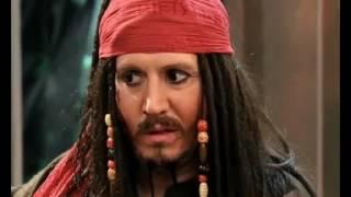 Большая разница: Пираты Карибского моря (часть 16)