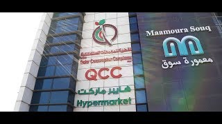 QCC Hypermarket Grand Opening - Promo Video