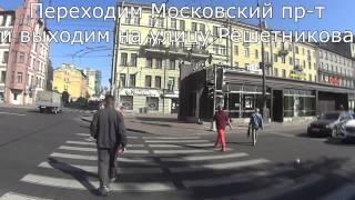 видео Ремонт стиральных машин метро Варшавская