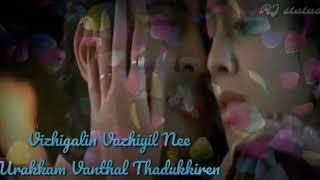 Oru kili oru kili lyrics || Download👇 #Tamilwhatsappstatus #RJstatus ||Leelai