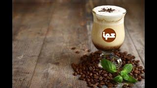 Caffè shakerato al Prealpi di Saronno