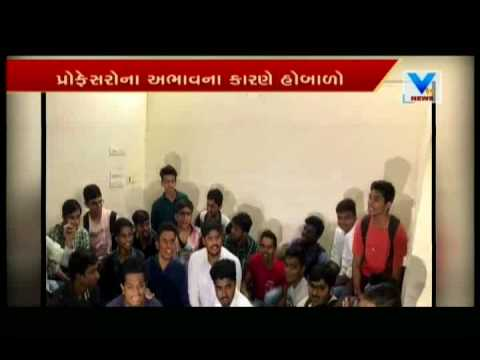 Students of Universal college protests against GTU | Vtv News