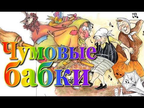 Веселая русская комедия
