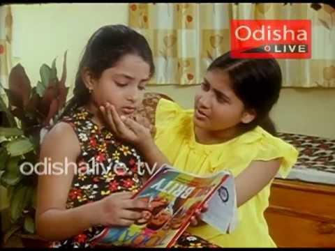 Pooja Pain Phula Tia - Promo - Award Winning Odia Movie