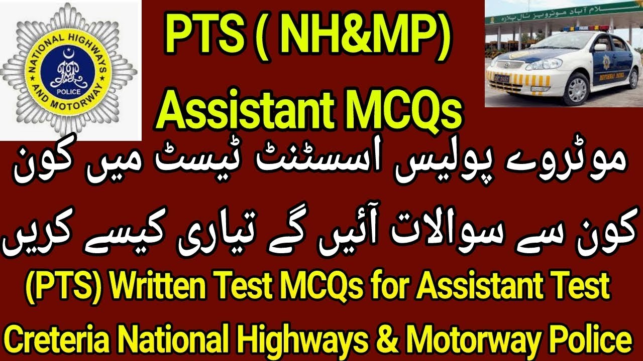 PTS Test Preparation For Assistant National Highway Motorway Police 2019