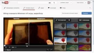 Как загрузить и оформить свое видео на youtube.(Краткое описание как загрузить и оформить видео на youtube., 2013-02-08T23:40:12.000Z)