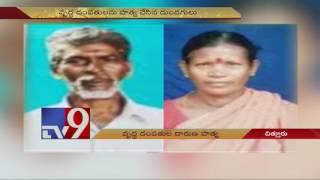 Elderly couple brutally murdered in Chittoor TV9