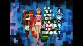 ささきいさお・こおろぎ'73 - 宇宙鉄人キョーダイン